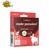 Pipettes Antiparasitaire Chien Moyen 2 x 3 ml
