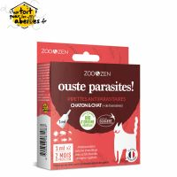 Pipettes Antiparasitaire Chat et Chaton 2 x 1 ml